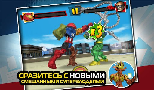 Скриншот Смешай+Собери: Marvel Mashers для Android