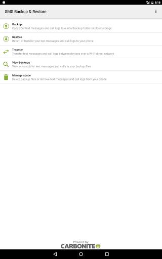 Скриншот SMS Backup + для Android