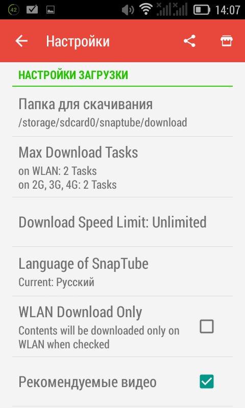 Скриншот SnapTube для Android