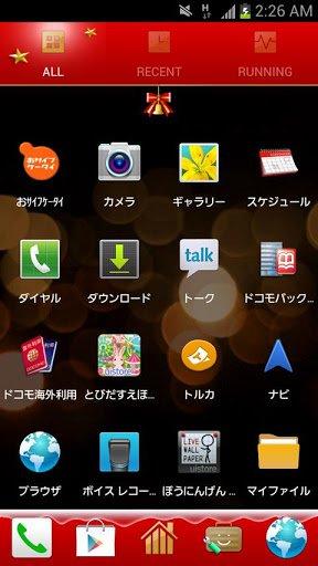 Скриншот SNOWDOME Theme для Android
