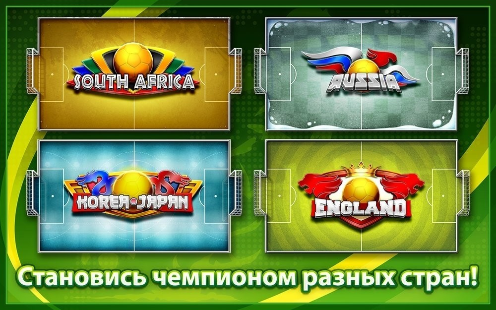 Скриншот Soccer Stars для Android