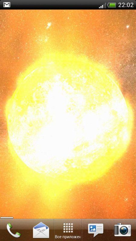 Скриншот Солнце 3D для Android