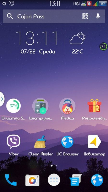 Скриншот Solo Launcher для Android