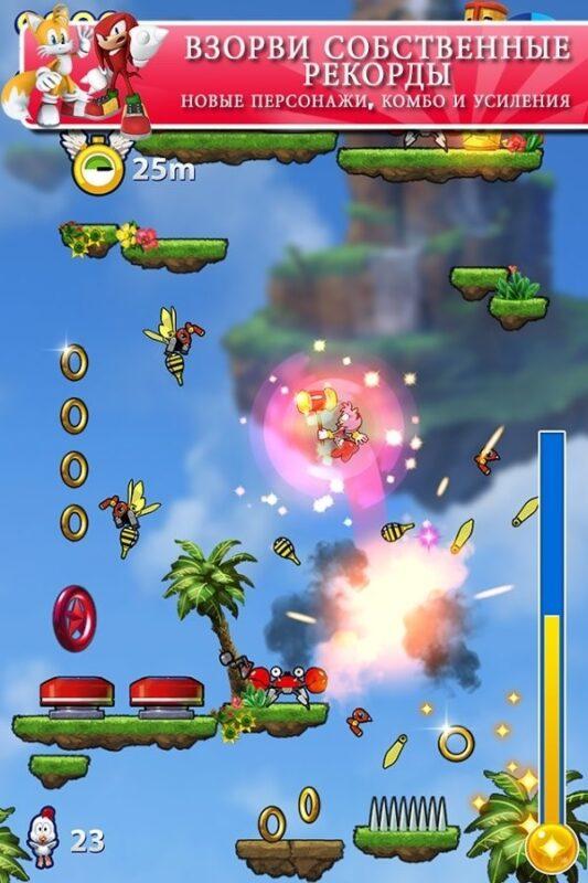 Скриншот Sonic Jump Fever для Android