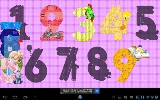 Скриншот Соображалка для детей для Android
