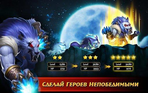 Скриншот Soul Hunters для Android