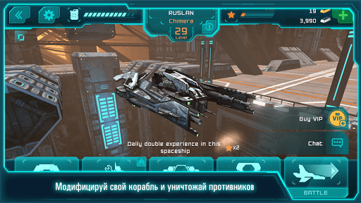 Скриншот Space Jet — Онлайн игра для Android