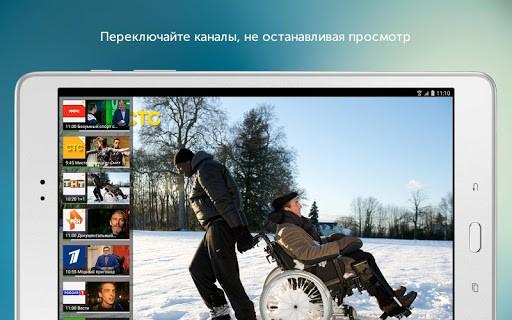 Скриншот SPB TV Россия для Android