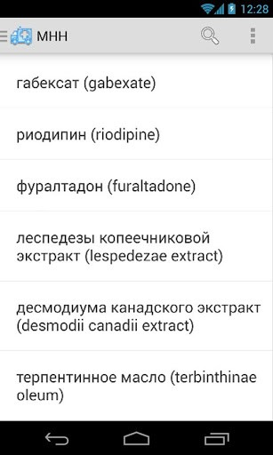Скриншот Справочник лекарств (Free) для Android