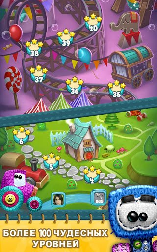 Скриншот Стань частью веселого мира ЭМИ / Toy Blast для Android