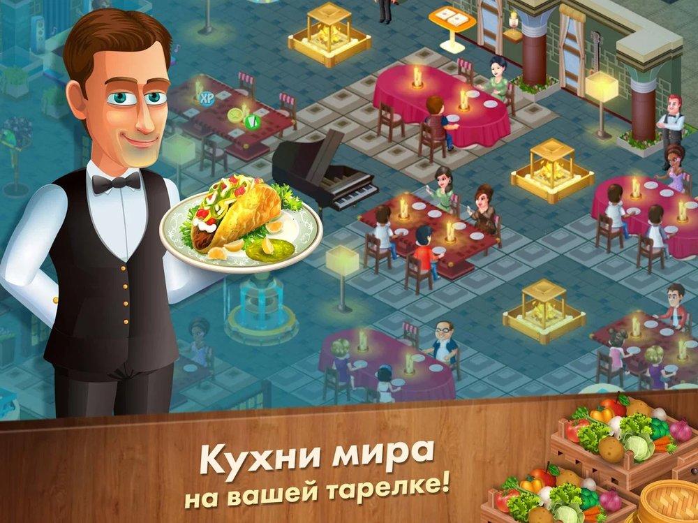 Скриншот Star Chef для Android