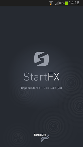 Скриншот StartFX для Android