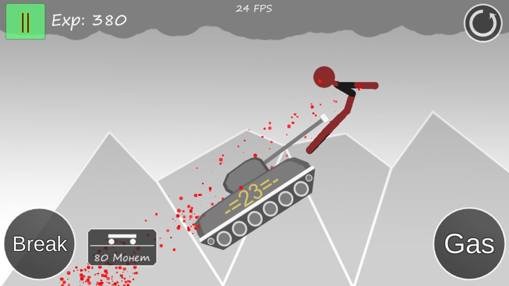 Скриншот Stickman Annihilation для Android