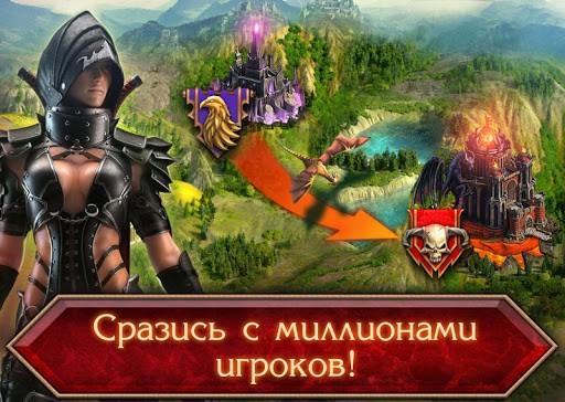 Скриншот Stormfall: Rise of Balur для Android