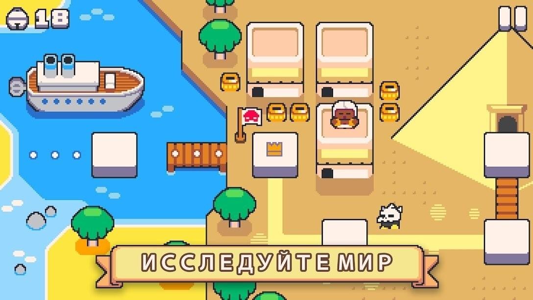 Скриншот Super Cat Tales 2 для Android