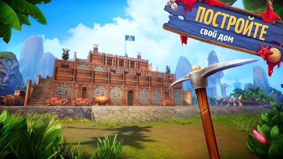 Скриншот Survival Island: EVO для Android