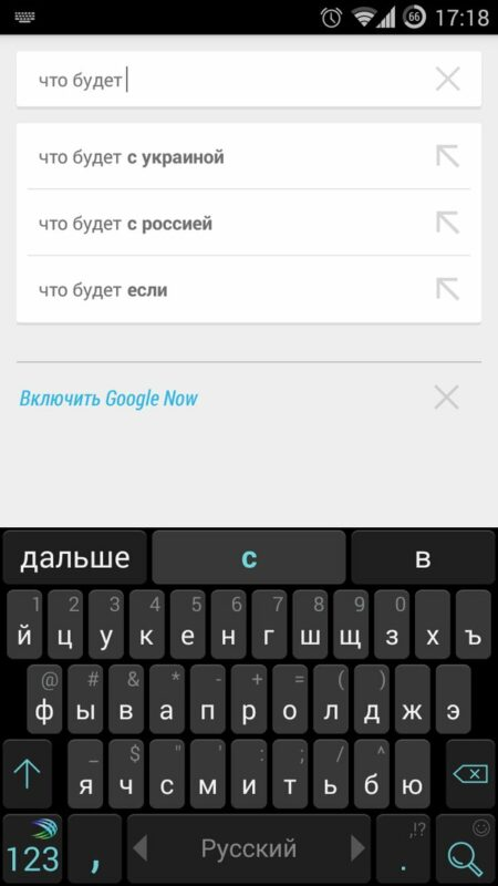 Скриншот SwiftKey Keyboard для Android