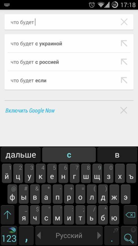 Скриншот SwiftKey Keyboard для Android