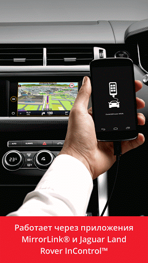 Скриншот Sygic Car Navigation для Android