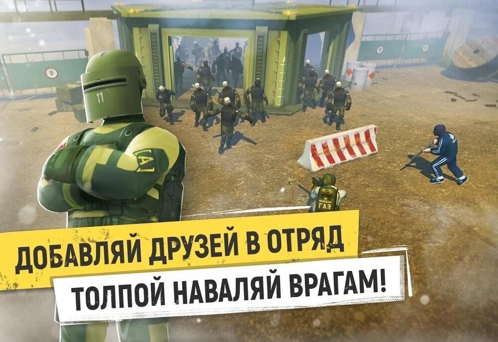Скриншот Tacticool для Android