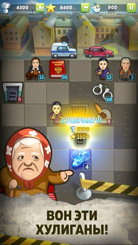 Скриншот Тайны Следствия для Android