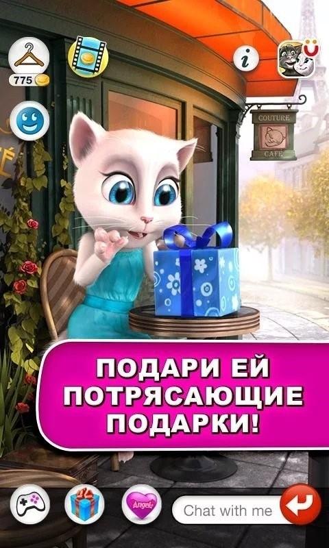 Скриншот Talking Angela для Android