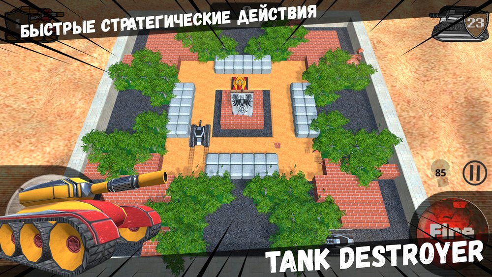 Скриншот Tank Destroyer для Android