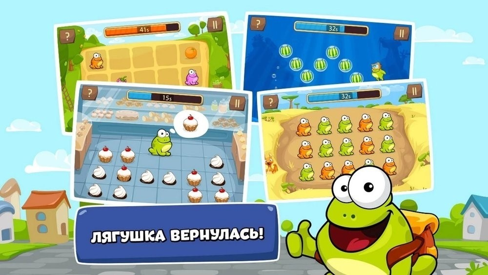 Скриншот Tap the Frog Faster для Android