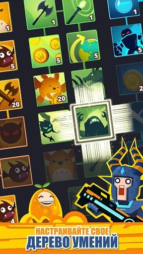Скриншот Tap Titans 2 для Android