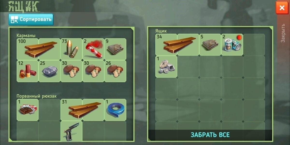 Скриншот Tegra: крафт и шутер на выживание для Android