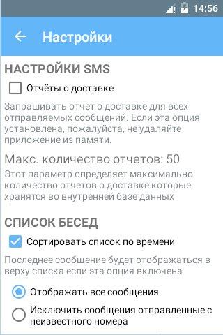 Скриншот The Wall для Android