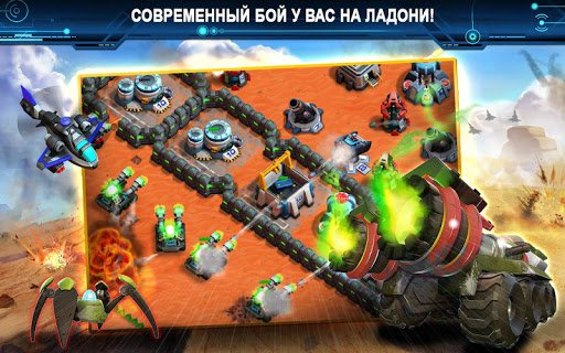 Скриншот This Means WAR! для Android