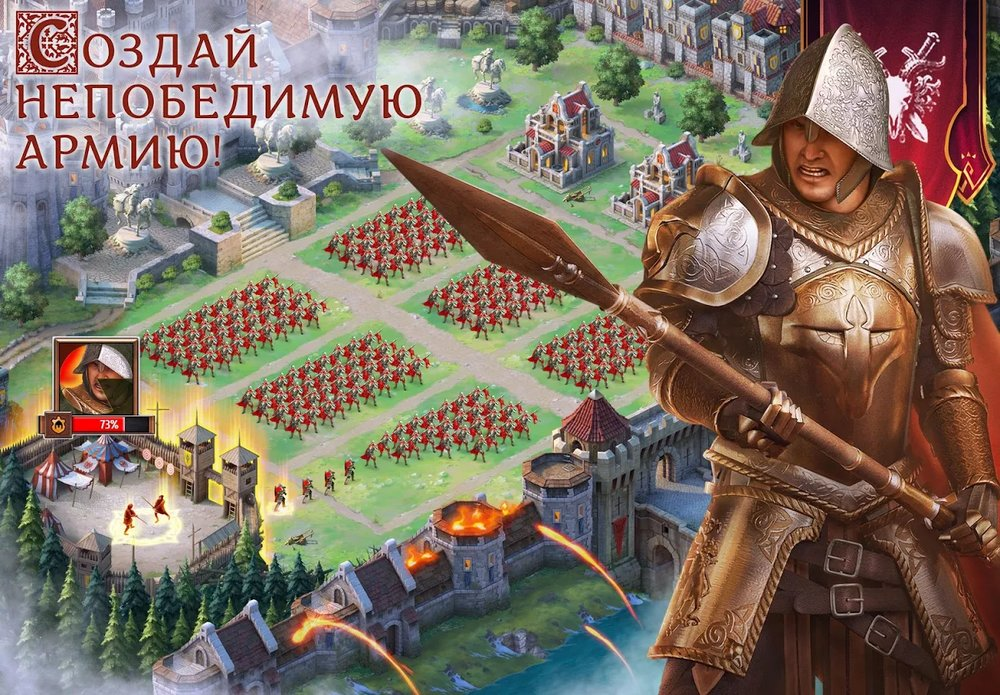 Скриншот Throne: Kingdom at war для Android