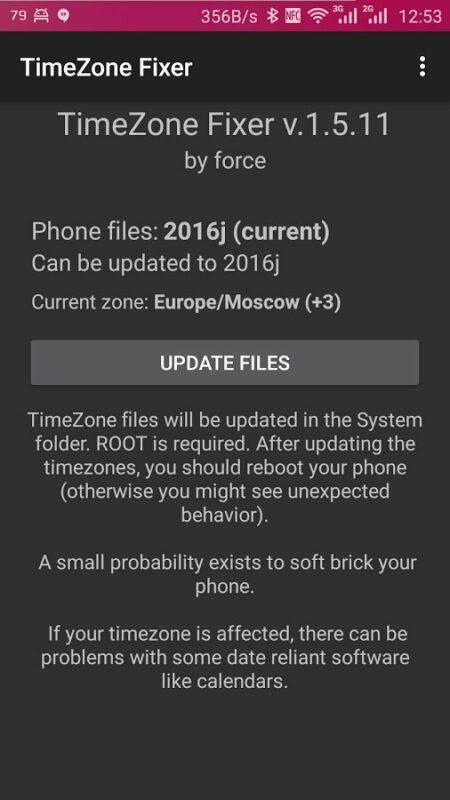 Скриншот TimeZone Fixer для Android