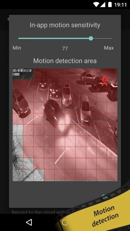 Скриншот TinyCam Monitor PRO для Android