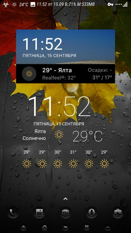 Скриншот Today Weather для Android