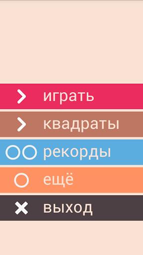 Скриншот Тогл для Android