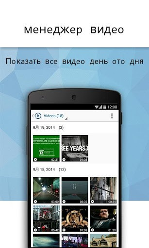 Скриншот Tomi File Manager для Android