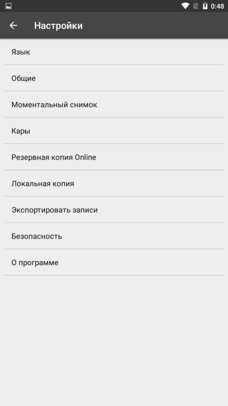 Скриншот Tools for Google Maps для Android