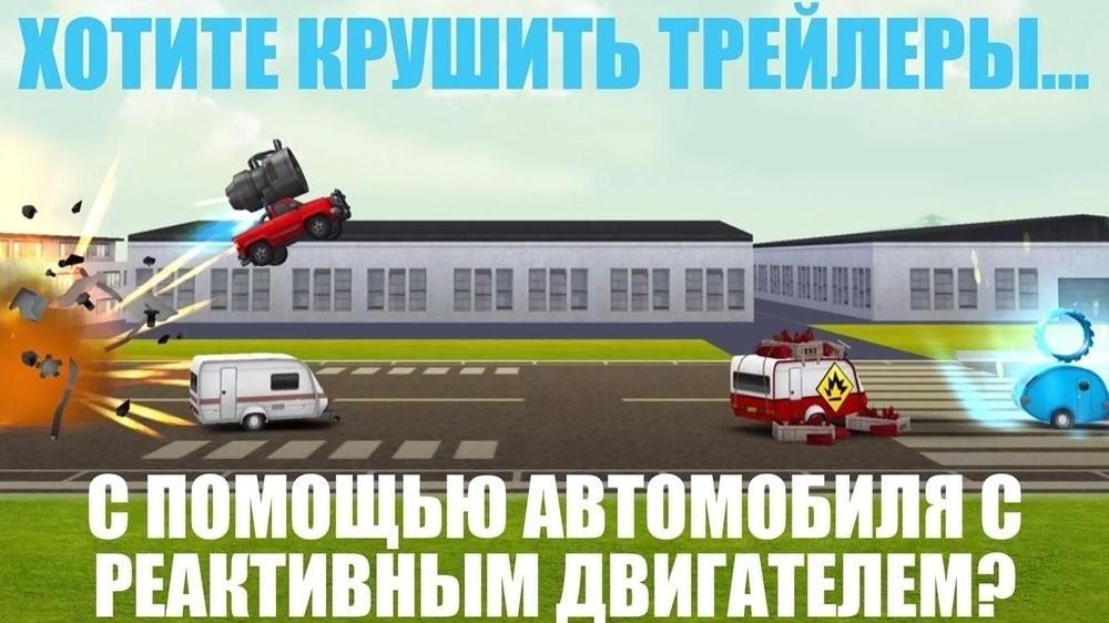 Скриншот Top Gear: Caravan Crush для Android