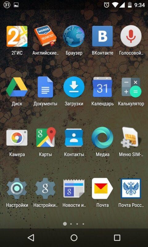 Скриншот Torque Launcher для Android