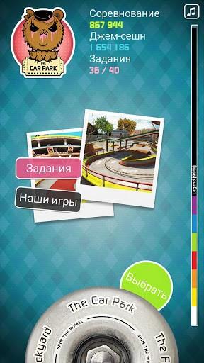 Скриншот Touchgrind Skate 2 для Android