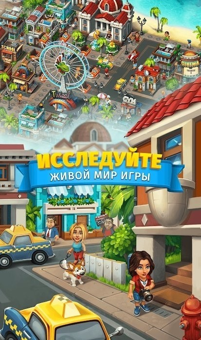 Скриншот Trade Island для Android