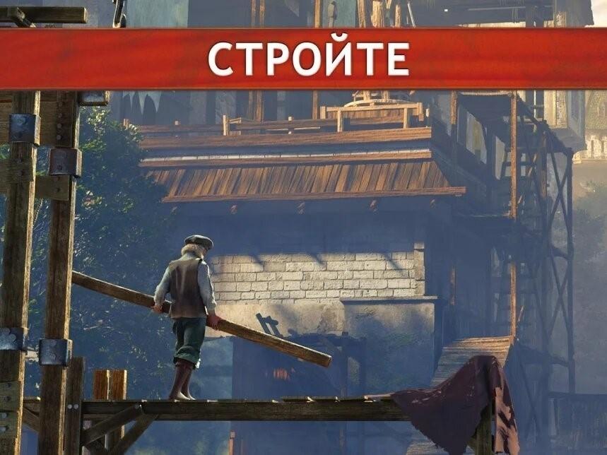 Скриншот Tribal Wars 2 для Android