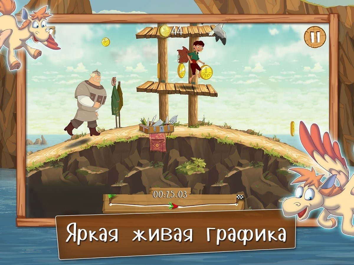 Скриншот Три Богатыря. Ход Конём для Android