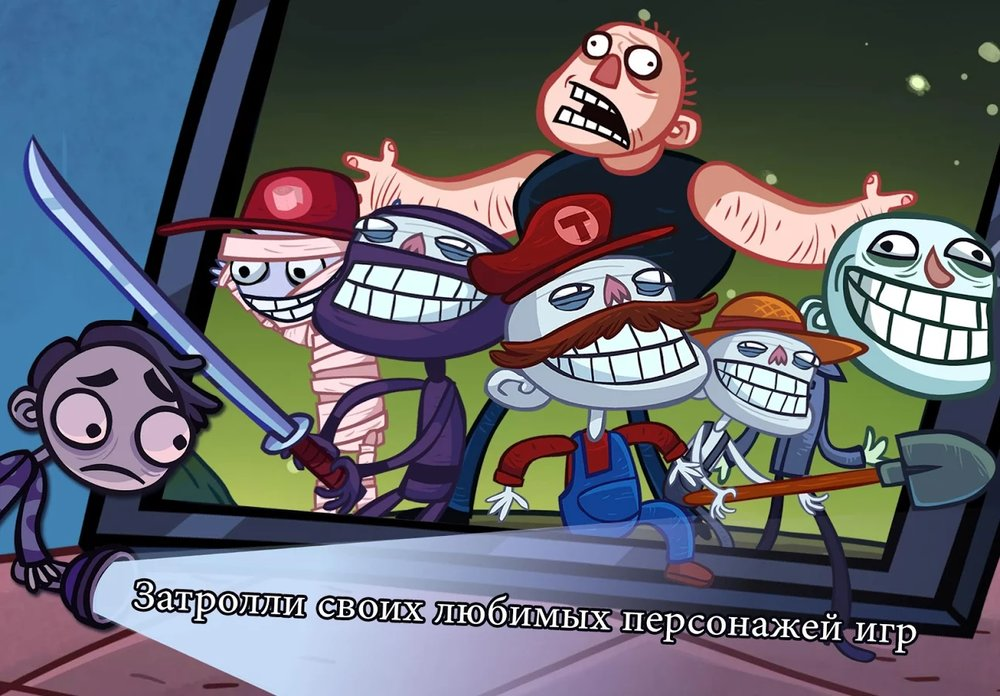 Скриншот Troll Face Quest Video Games для Android