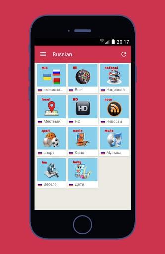 Скриншот TV Line для Android