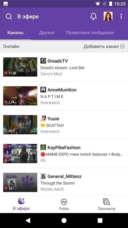 Скриншот Twitch для Android