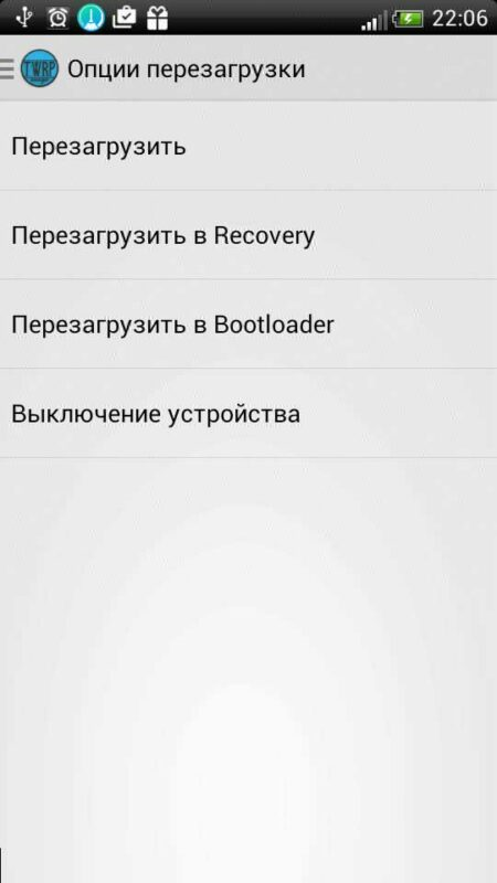 Скриншот TWRP Manager для Android