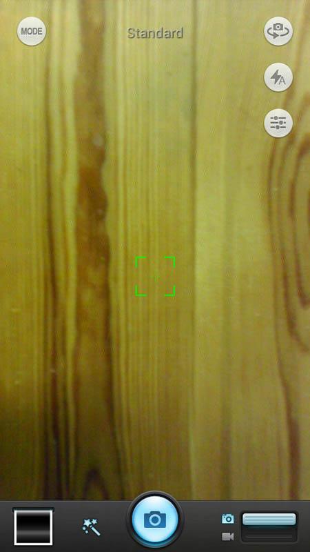 Скриншот UCam для Android